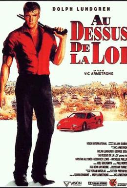 Постер фильма Дерево Джошуа (1993)