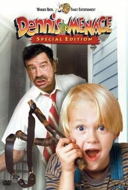 Постер фильма Деннис-мучитель (1993)