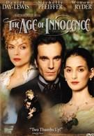 Эпоха невинности (1993)