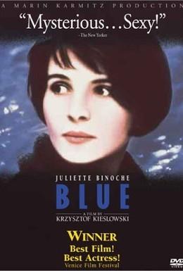 Постер фильма Три цвета: Синий (1993)