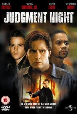 Постер фильма Ночь страшного суда (1993)