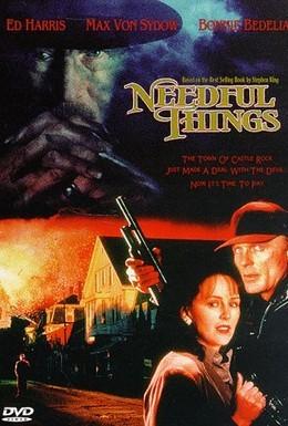 Постер фильма Нужные вещи (1993)