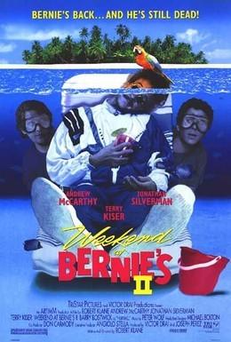 Постер фильма Уик-энд у Берни 2 (1993)