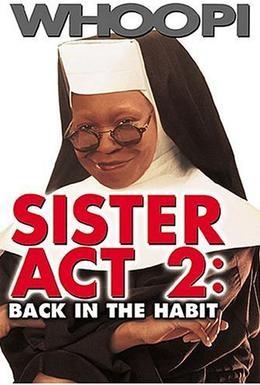 Постер фильма Сестричка, действуй 2 (1993)