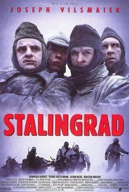 Постер фильма Сталинград (1993)