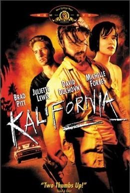 Постер фильма Калифорния (1993)