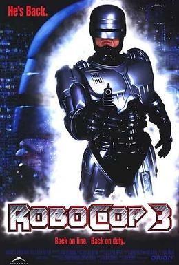 Постер фильма Робокоп 3 (1993)