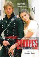 Враг Шарпа (1994)
