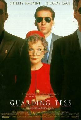 Постер фильма Телохранитель Тесс (1994)