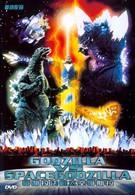 Годзилла против СпэйсГодзиллы (1994)