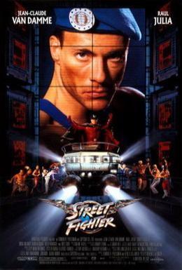 Постер фильма Уличный боец (1994)