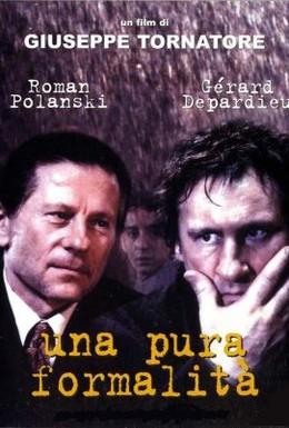 Постер фильма Простая формальность (1994)