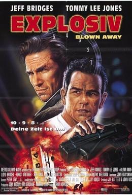 Постер фильма Взорванная жизнь (1994)