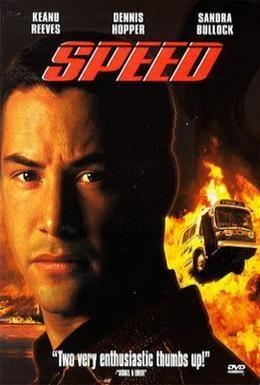 Постер фильма Скорость (1994)