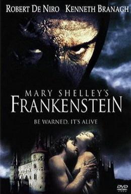 Постер фильма Франкенштейн (1994)
