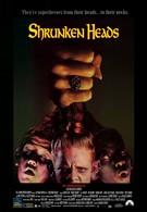 Отрубленные головы (1994)