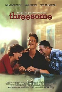 Постер фильма Трое (1994)