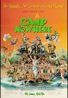 Затерянный лагерь (1994)