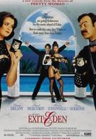 Выход к Раю (1994)