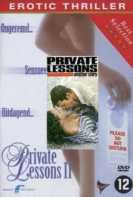 Постер фильма Частные уроки 2 (1994)
