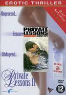 Частные уроки 2 (1994)