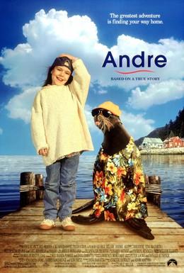 Постер фильма Андре (1994)