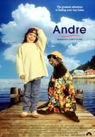 Андре (1994)
