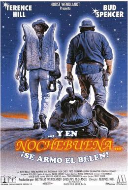 Постер фильма Любители неприятностей (1994)