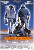 Любители неприятностей (1994)