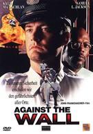 Спиной к стене (1994)