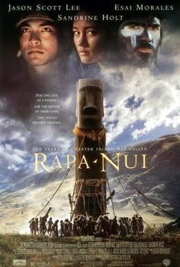Изображение для Рапа-Нуи: Потерянный рай / Rapa Nui (1994) [DVDRip] (кликните для просмотра полного изображения)