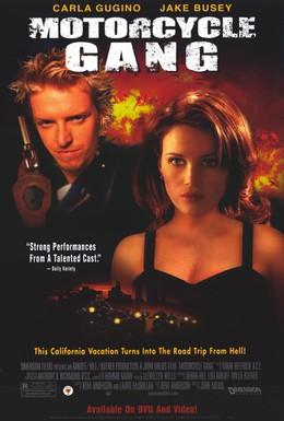 Постер фильма Банда мотоциклистов (1994)