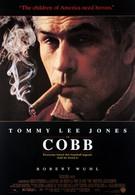 Кобб (1994)
