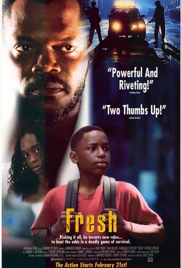 Постер фильма Дерзкий (1994)