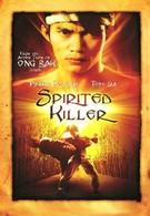 Духовный убийца (1994)