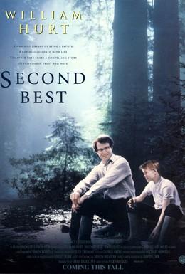 Постер фильма Второй лучший (1994)