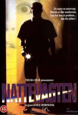 Постер фильма Ночной сторож (1994)
