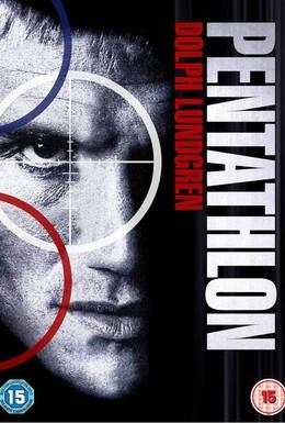 Постер фильма Чемпион (1994)