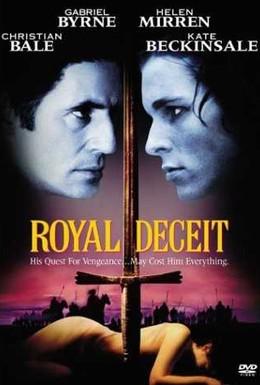 Постер фильма Принц Ютландии (1994)