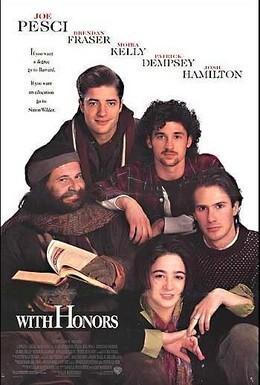 Постер фильма С почестями (1994)