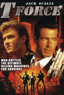 Постер фильма Подразделение Т (1994)