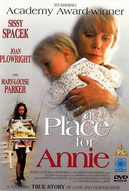 Постер фильма Приют для Энни (1994)