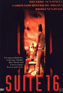 Постер фильма Апартаменты 16 (1994)