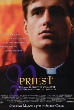 Постер фильма Священник (1994)