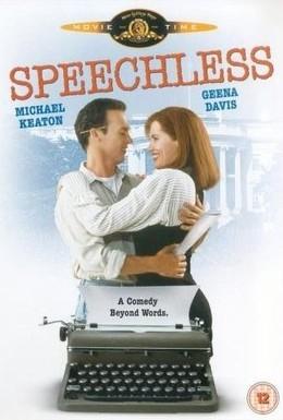 Постер фильма Без слов (1994)
