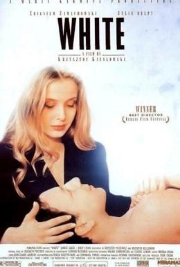 Постер фильма Три цвета: Белый (1994)