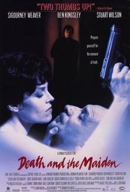 Постер фильма Смерть и девушка (1994)