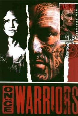 Постер фильма Когда-то были воинами (1994)
