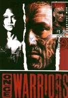 Когда-то были воинами (1994)