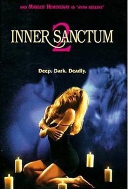 Постер фильма Тайники души 2 (1994)